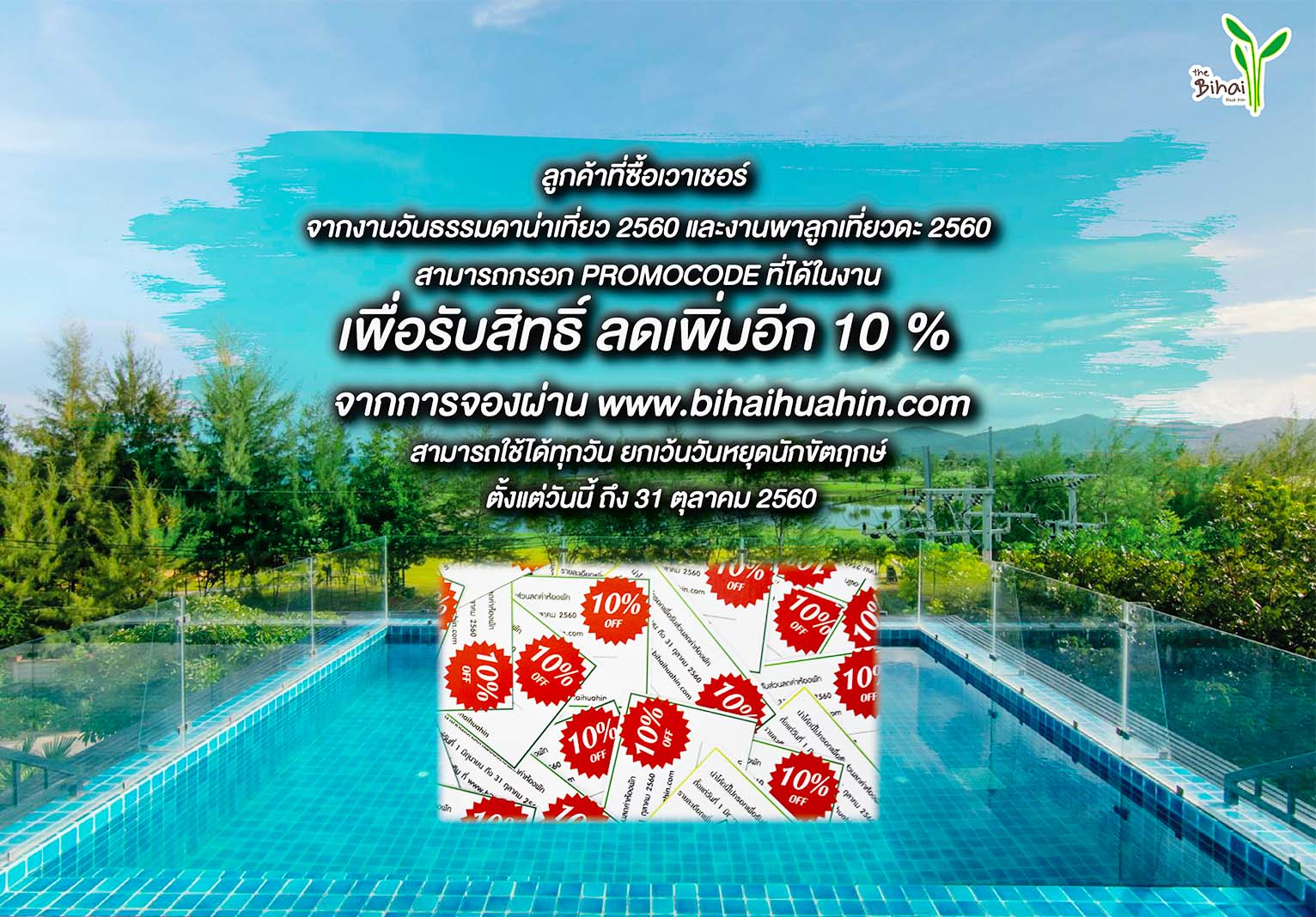 Promotions - The Bihai Hua Hin